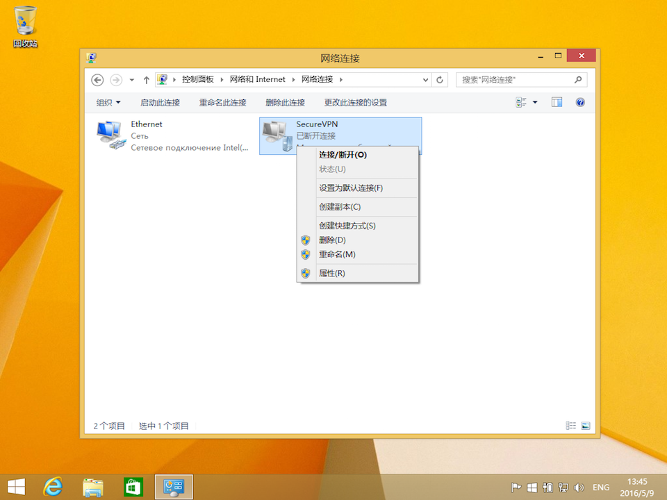 Setting up PPTP VPN on Windows 8, step 8