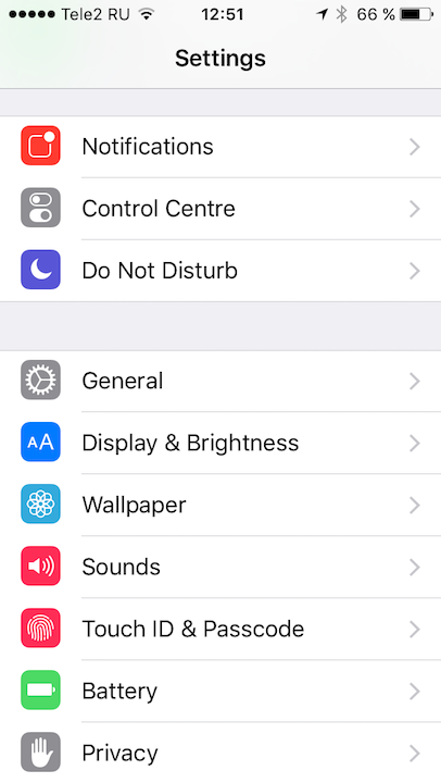 Setting up PPTP VPN on iOS, step 2