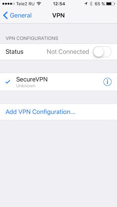 Setting up PPTP VPN on iOS, step 7