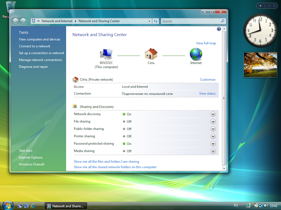 Setting up PPTP VPN on Windows Vista, step 8