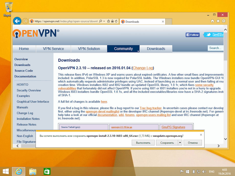 Настройка OpenVPN на Windows 8, шаг 1