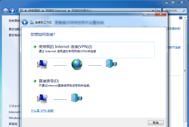 How to hide my ip address for