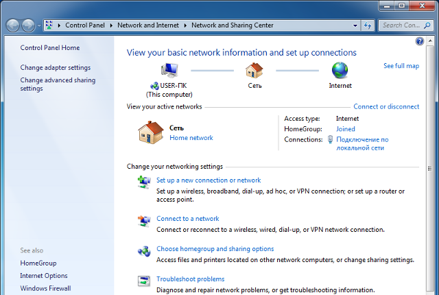 Setting up PPTP VPN on Windows 7, step 2